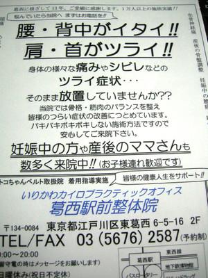 Dscn3611